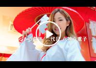 thum_Pachinokiseki_14