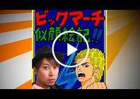 thum_Amakusa_01