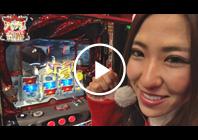thum_Pachinokiseki_15