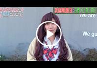 thum_SakuraDe_02