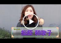 thum_SakuraDe_03