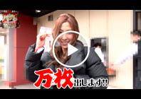 thum_Pachinokiseki_18