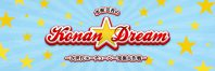 banner_KonanDream