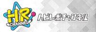 banner_HRchannel