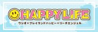 banner_HappyLife