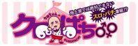 banner_Kuropachi