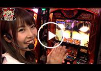thum_Pachinokiseki_29